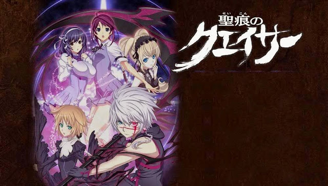 [Review Anime] Seikon no Qwaser