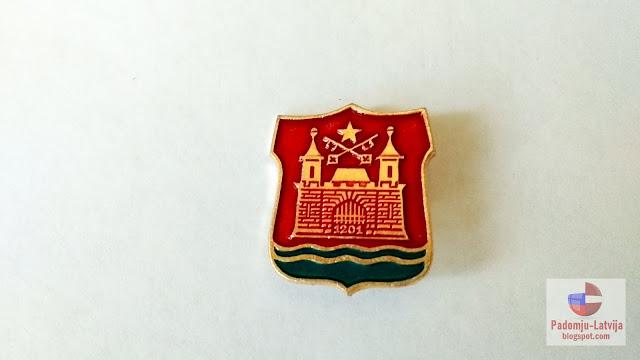 значок советской Риги