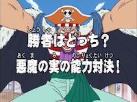 One Piece Episode 8