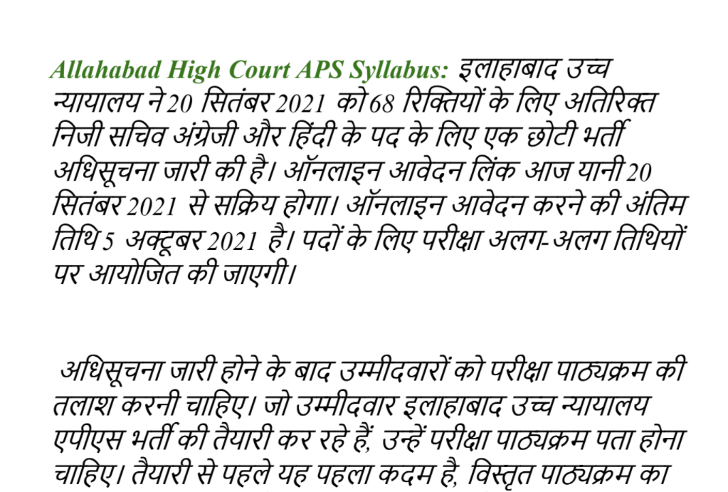 Download PDF For Allahabad High Court APS Syllabus in Hindi