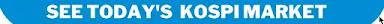 See Today's Kospi Market