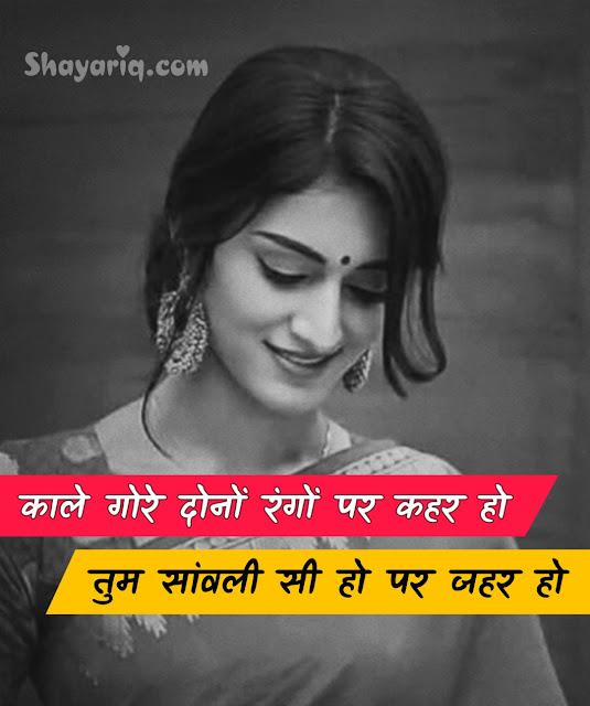 Hindi photo shayari, hindi photo status, hindi shayari, hindi photo Quotes, hindi photo meme, hindi love shayari