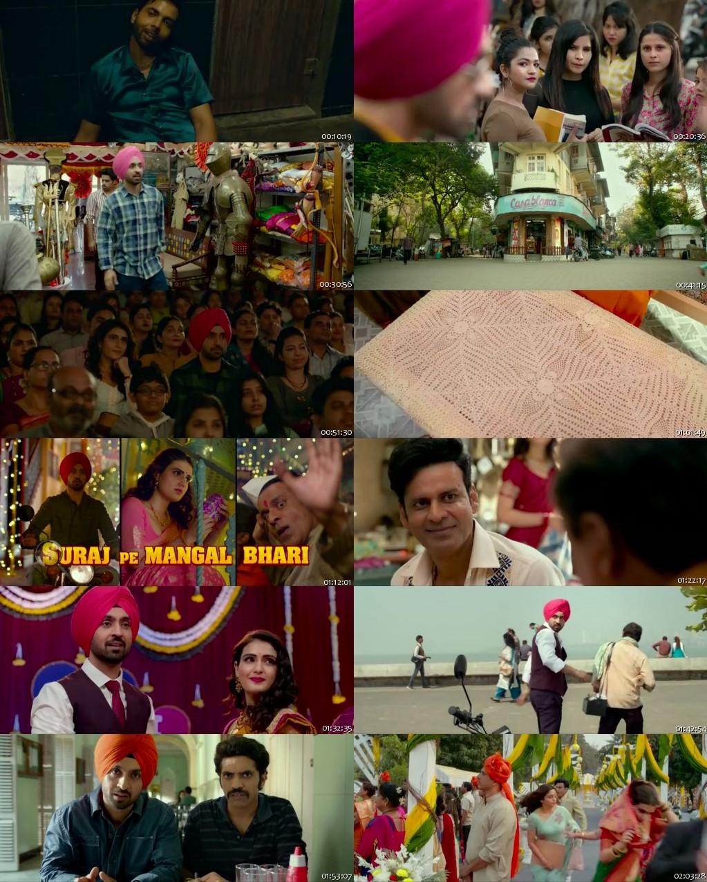 Suraj Pe Mangal Bhari 2020 Full Hindi Movie Download HDRip 480p 300Mb