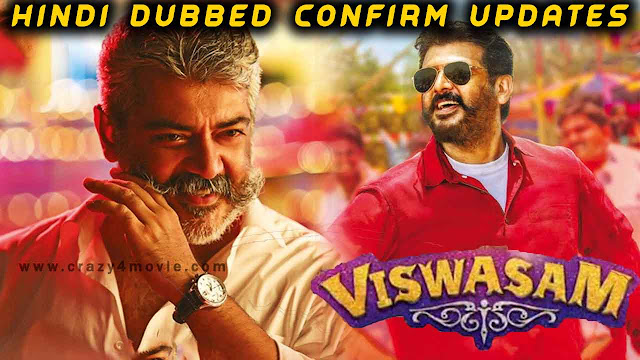 Viswasam Hindi Dubbed movie