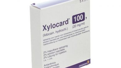 سعر دواء زيلوكارد Xylocard لعلاج القلب