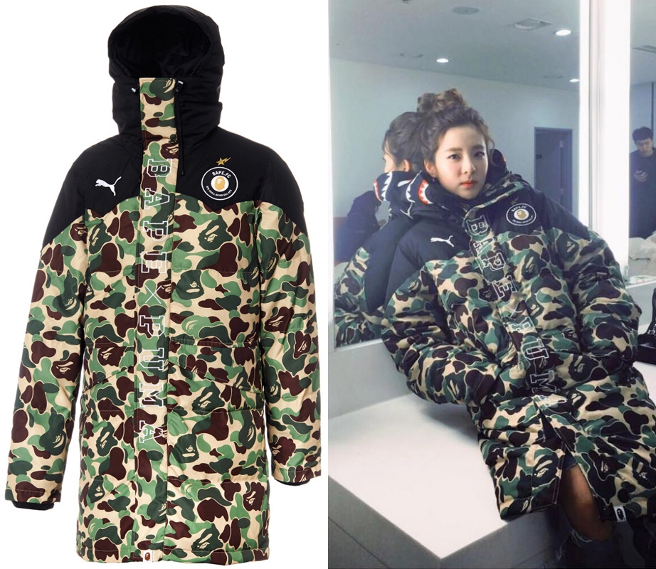 b6db81a2fede  Instiz  What type of jacket does Sandara Park like to wear  ~ YG Press