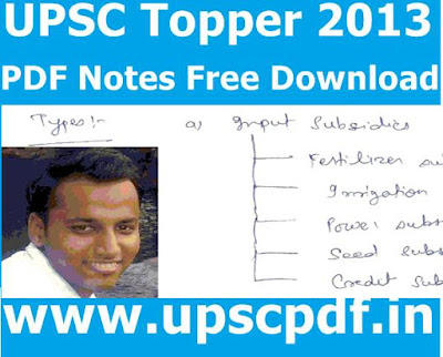 Ashish-Agrawal-IAS-Topper-Complete-Notes-PDF-Free-Download