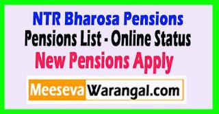 Andhra Pradesh Bharosa Pensions List | AP NTR Bharosa Pensions List | AP Old Age Pensions List | AP Weavers Pensions List | AP Widow Pension | AP Disabled Pensions