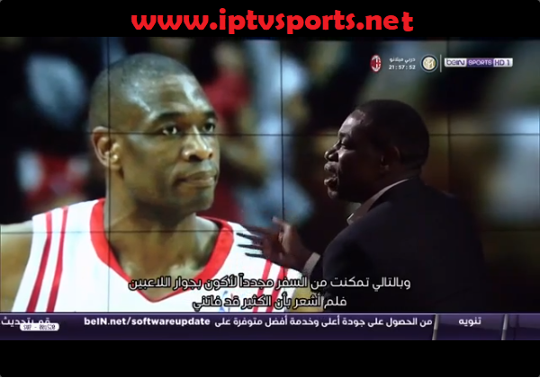 قناة bein sport1