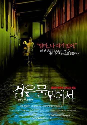 Dark Water 2002 : IMDB 6 7 | Tiga Film