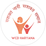 WCD Haryana jobs,latest govt jobs,govt jobs,