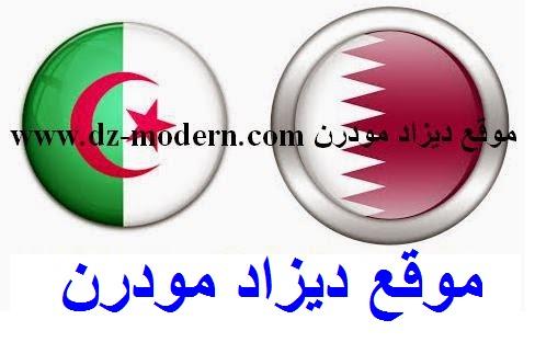 مباراة الجزائر وقطر الودية match algeria vs qatar