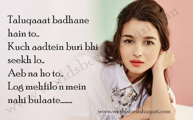 Best Shayari On Zalim Zindgi