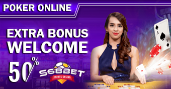 S68BET EXTRA BONUS WELCOME POKER 50%