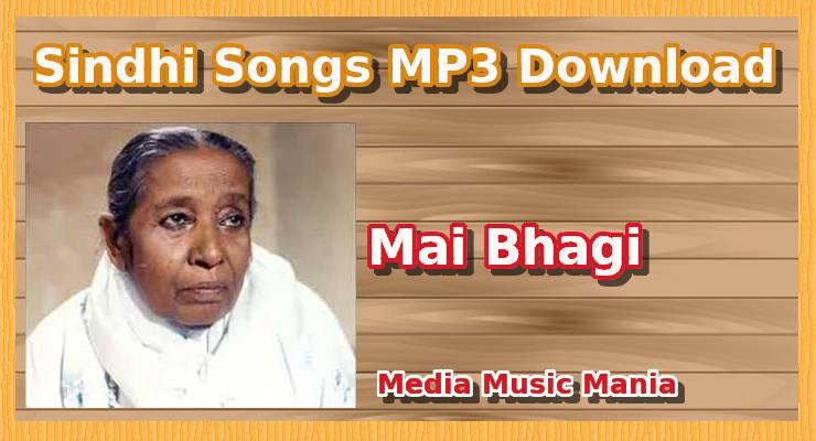 Sindhi Songs MP3 Old Folk Music Download | Mai Bhagi