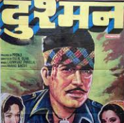 POSTER OF FILM DUSHMAN