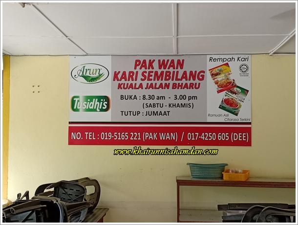 Tempat Makan Best di Pulau Pinang|Kari Sembilang Pak Wan, Jalan Kuala Bharu, Balik Pulau, Pulau Pinang