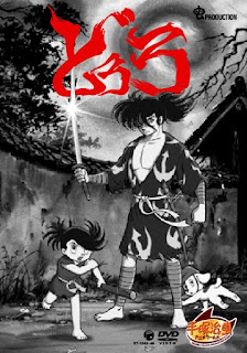 Dororo to Hyakkimaru (1969) Legendado Torrent