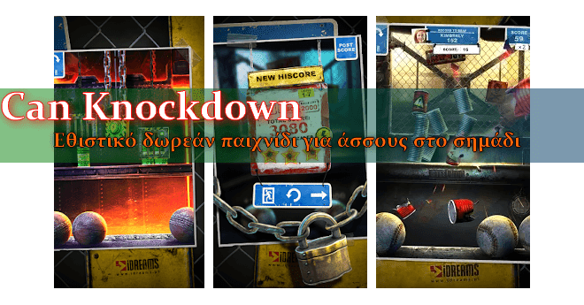 Can Knockdown - Δωρεάν παιχνίδι