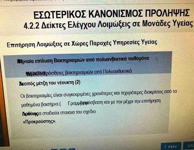 Αλέξης Τσίπρας: O Μητσοτάκης να δώσει απαντήσεις και να αφήσει τα «ζαβαρακατρανέμια»