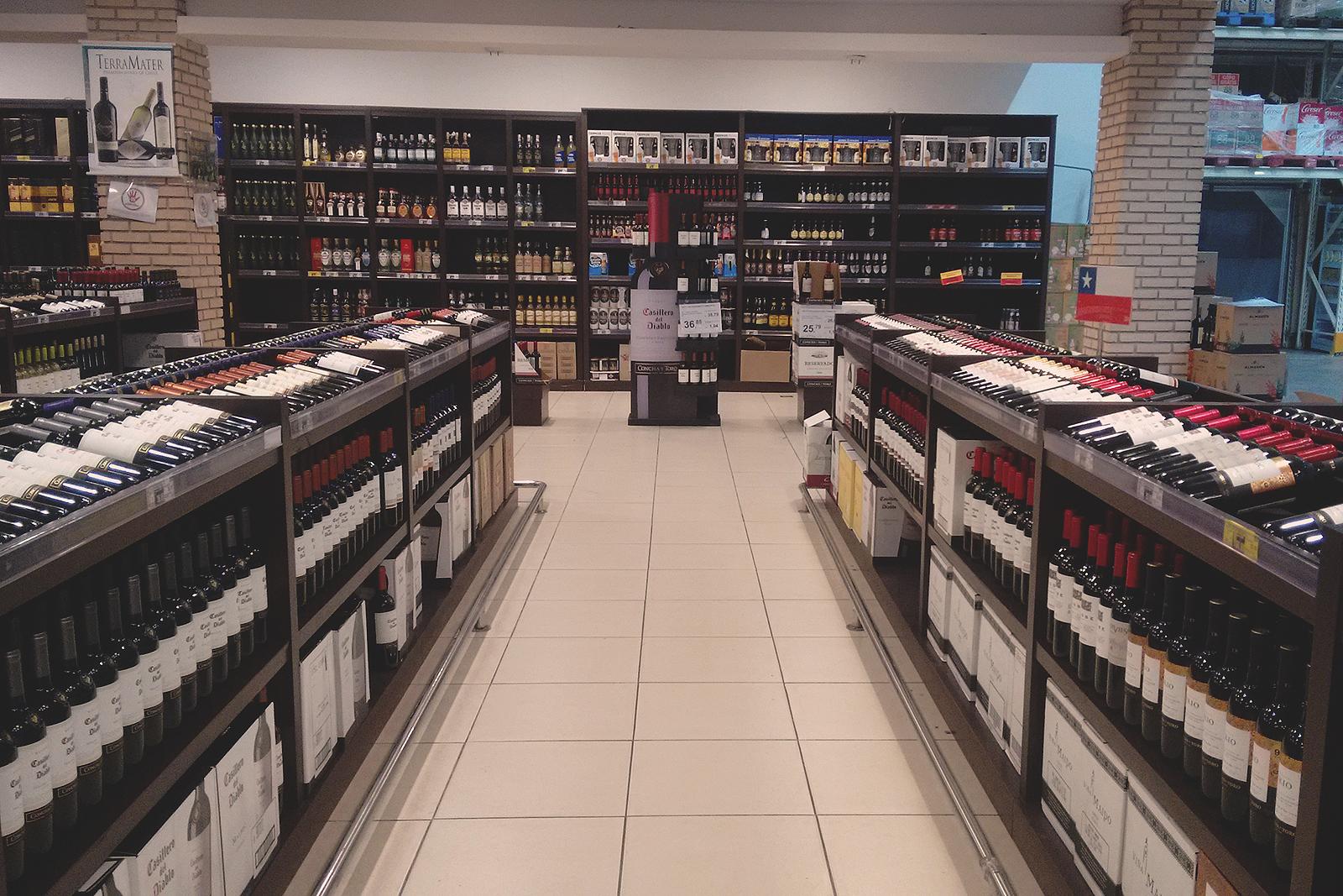 sessão de vinhos supermercado