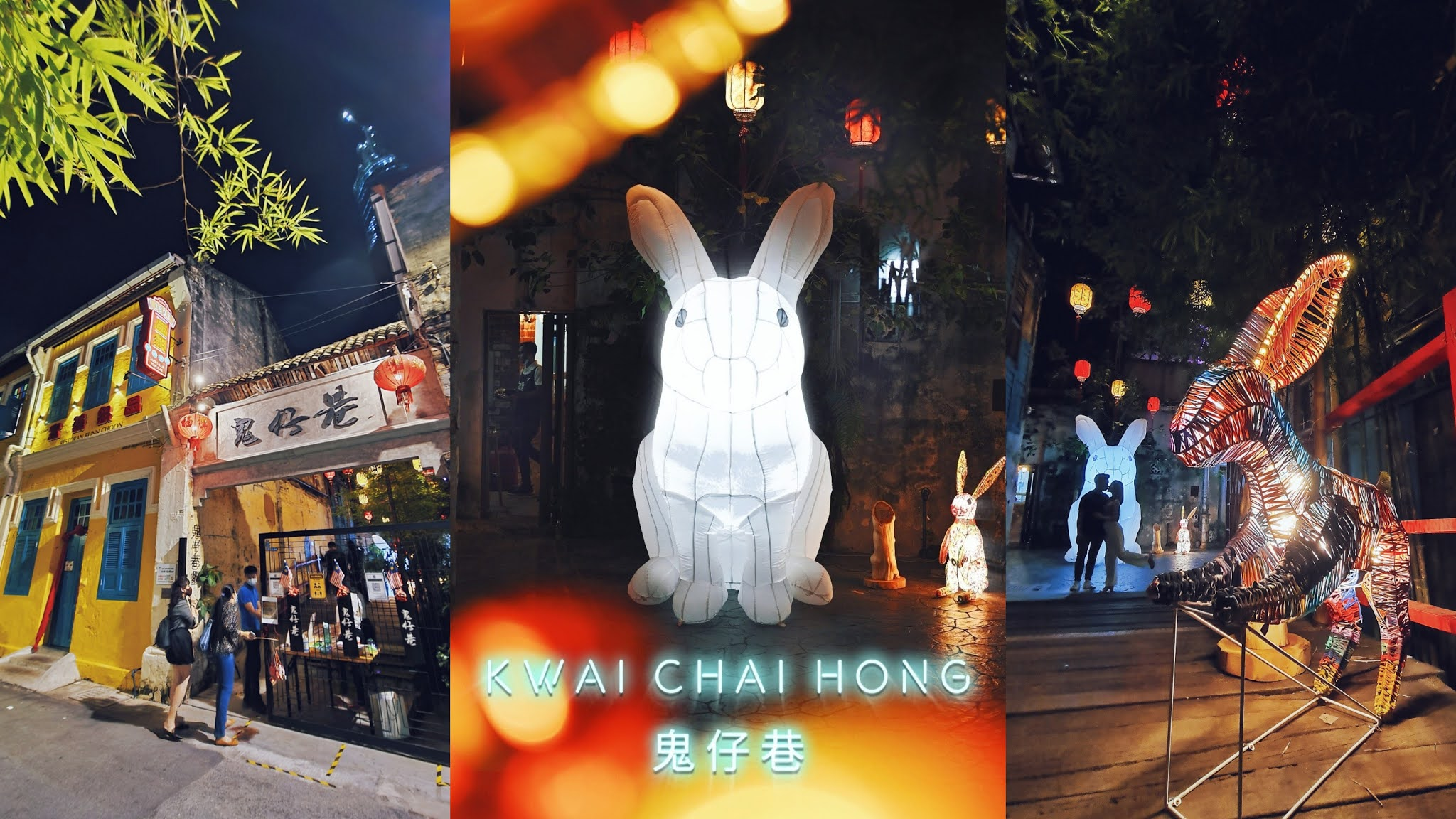 鬼仔巷 KWAI CHAI HONG 2020 MID AUTUMN DECORATION - JADE RABBITS 🐇 | INSTAWORTHY PLACE IN KL WITH 8 MALAYSIAN ARTWORKS
