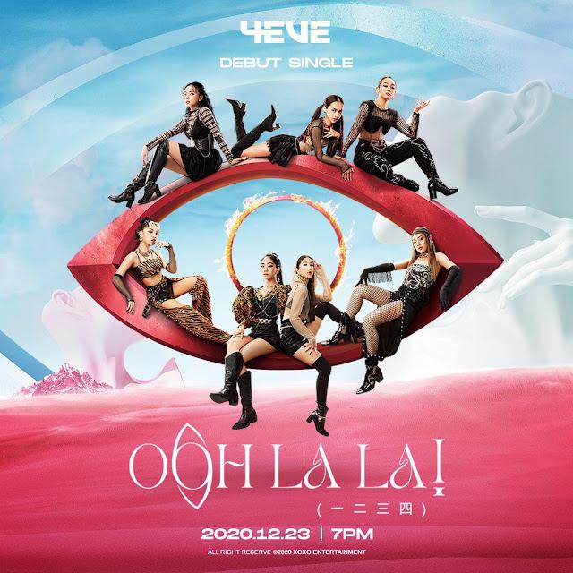 4eve debut Oohlala! 一二三四