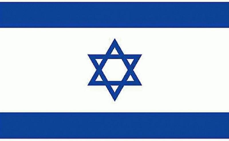 Le Maroc confirme le boycott des produits Israéliens.