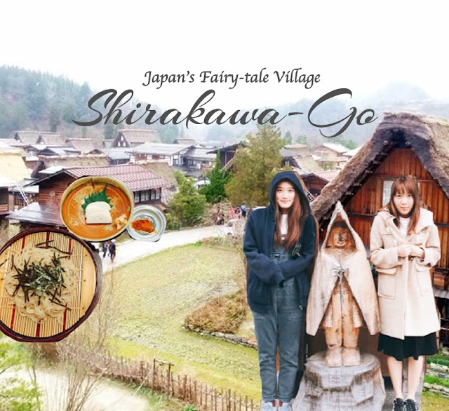 http://misshappyfeet.blogspot.ru/2016/10/japan-hidden-gem-unesco-shirakawa-go.html
