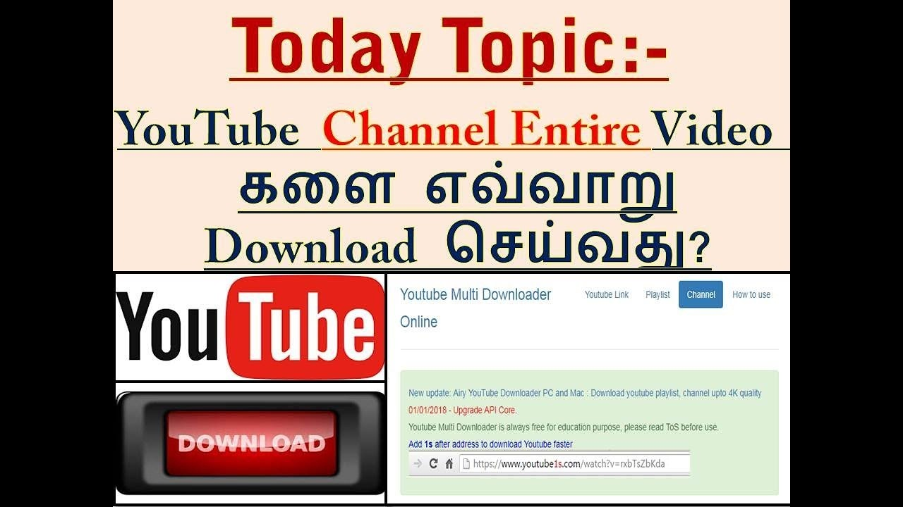 How To Use Youtube Multi Downloader Online
