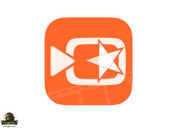 تطبيق فيفا فيديو - viva video app