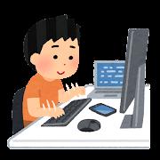 コンピューターを使いこなす子供のイラスト(男の子)