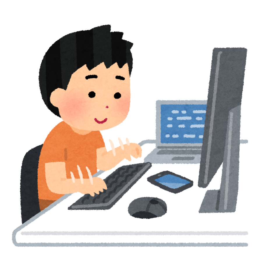 computer_tokui_boy.png (910×910)