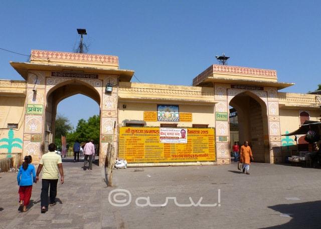 Govind Dev Ji temple  | Famous Place of Jaipur