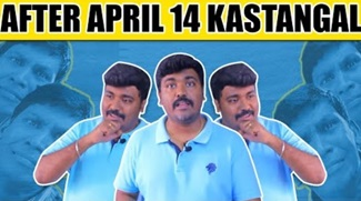 After April 14 Kastangal | Kichdy