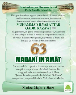Download: 63 Madani Inamat pdf in Italian by Maulana Ilyas Attar Qadri