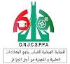 المنظمة الوطنية للشباب ذوي الكفاءات العلمية والمهنية من أجل الجزائر
