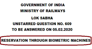 railways-reservation-in-trains-through-biometric