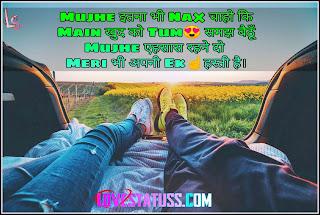 Hindi_Love_Shayari_Images