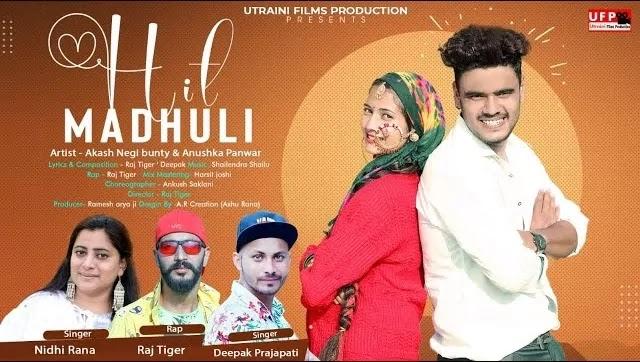 Hit Madhuli Song Mp3 Download - Deepak Prajapati & Nidhi Rana | Raj Tiger | Akash Negi Bunty