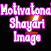 Motivational Shayari in Hindi Images Download