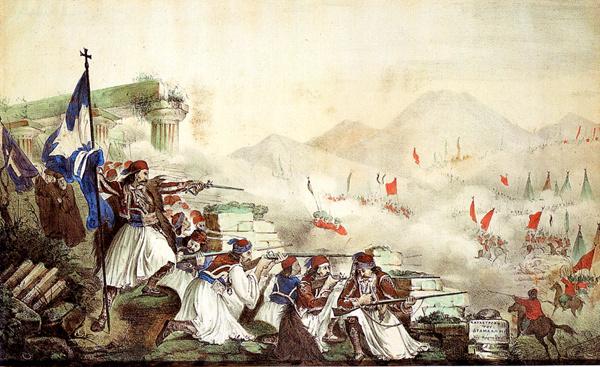Η Επανάσταση του 1821, τα οράματα και η θέση μας στον κόσμο