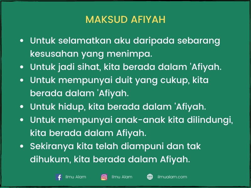 khasiat doa al 'afiyah