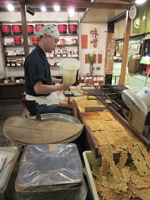 Soybean crackers at Nishiki