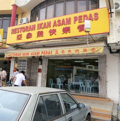 Asam-Pedas-Fish-Kluang