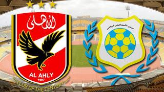 ماتش الأهلي والإسماعيلي 11-09-2020 نتيجة الأهي والإسماعيلي ضمن الدوري المصري