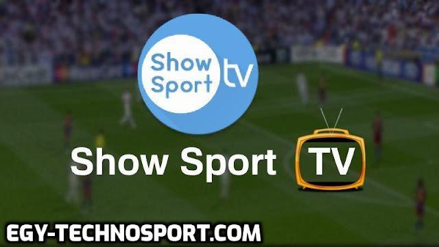 تطبيق show sport tv android للاندرويد موقع تكنوسبورت