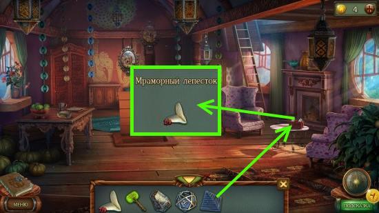 ставим пирамидку и берем лепестки в коробке в игре наследие 3 дерево силы