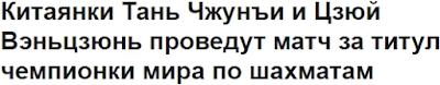 http://tass.ru/sport/5172936