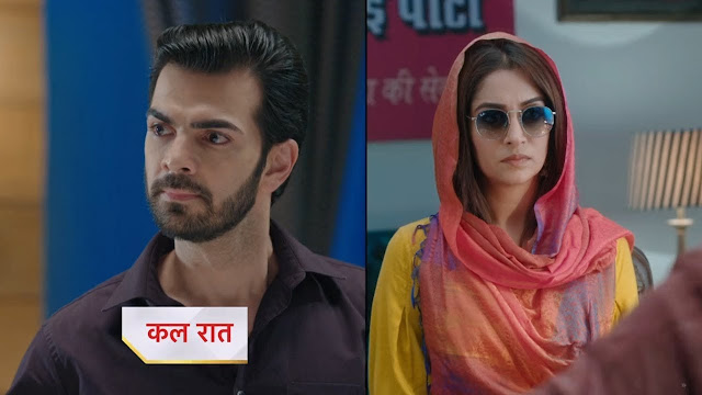 Revenge : Sonakshi's help Pooja makes Rohit revengeful against Sonakshi in Kahan Hum Kahan Tum.